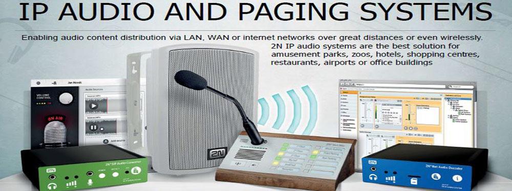 محصولات paging 2N