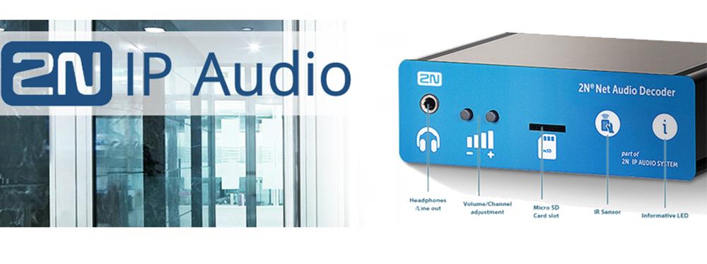 محصولات IP Audio