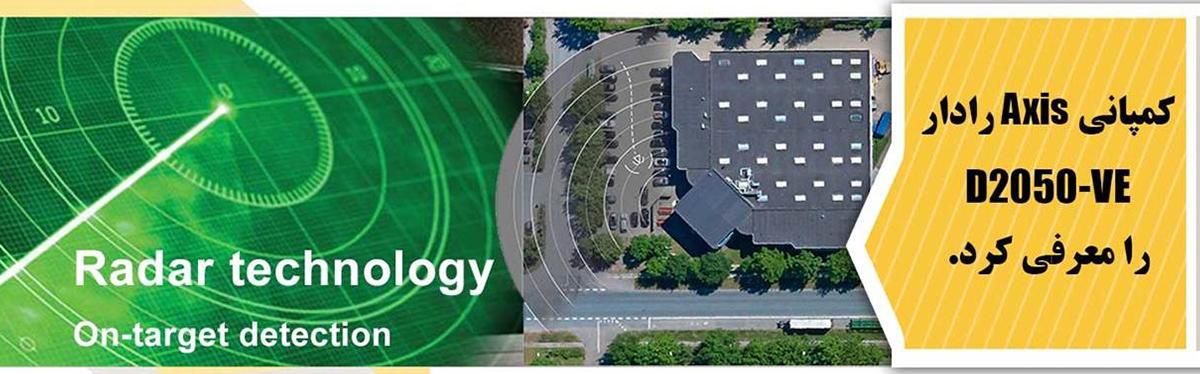 Radartechnology