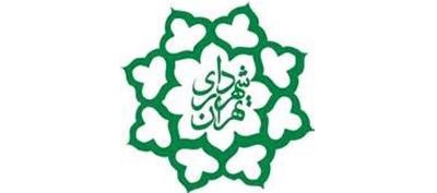 سازمان فناوری اطلاعات شهرداری تهران