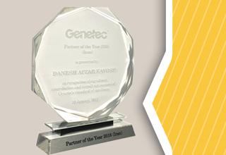 دانش افزار كاوش برترین نمایندهGENETEC